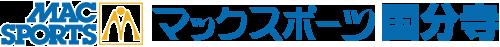 夏の体験会お申込み | マックスポーツ国分寺(東京都国分寺市)|スイミングスクール 体操教室 総合スポーツクラブ